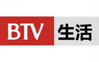 北京电视台生活频道BTV7