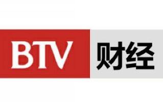 北京电视台财经频道btv5