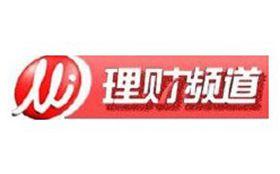 上海文广理财频道