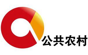 重庆电视台公共农村频道