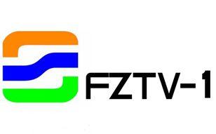 福州电视台新闻综合频道
