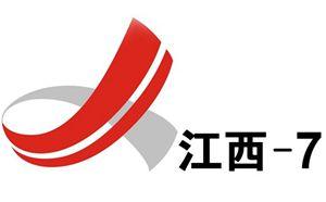 JXTV7江西电视台新闻频道
