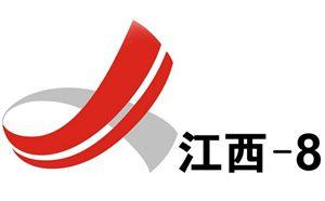 jxtv8江西电视台移动电视频道