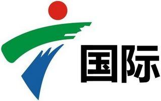 广东电视台国际频道