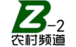 亳州电视台二套农村频道