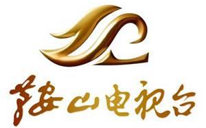 鞍山电视台公共频道