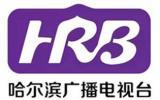 哈尔滨新闻综合频道