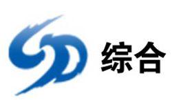 梁平电视台综合频道
