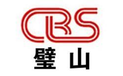 璧山电视台综合频道