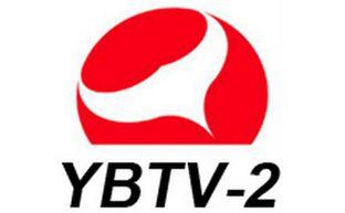 延边电视台二套汉语综合频道