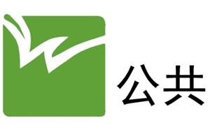 吴忠电视台公共频道