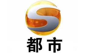 甘肃电视台都市频道