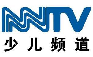 内蒙古电视台少儿频道