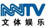 内蒙古文体娱乐频道