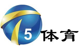 天津电视台体育频道