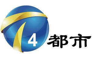 天津电视台都市频道