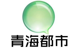 青海电视台都市频道
