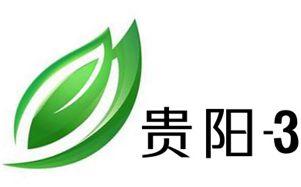 贵阳电视台法制频道