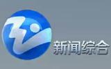玉环电视台综合频道