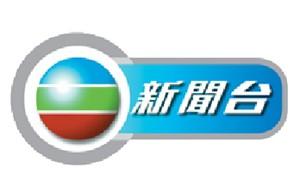 tvb互动新闻台