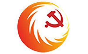 蓉城先锋党建频道