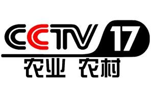 CCTV17农业农村频道