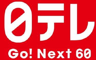 日本NTV电视台