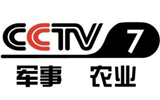 CCTV7在线直播电视