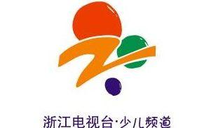 浙江少儿频道