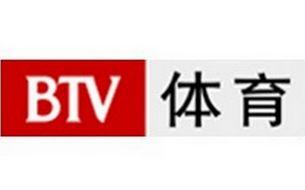 北京电视台体育频道BTV6