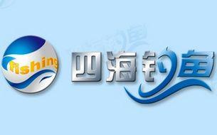 四海钓鱼频道直播软件_四海钓鱼频道直播_cctv4在线直播