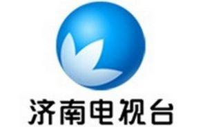 济南影视频道