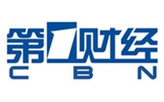 上海第一财经频道