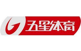 上海五星体育频道