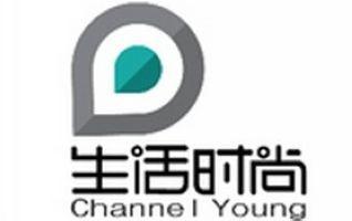 上海生活时尚频道