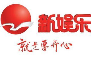 上海新娱乐频道