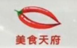 美食天府频道