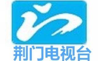荆门农谷频道