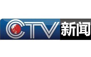 重庆电视台新闻频道