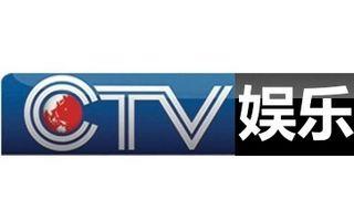 重庆电视台娱乐频道