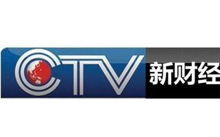 重庆新财经频道