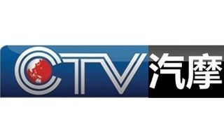 重庆电视台汽摩频道