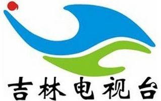 吉林电视台乡村频道