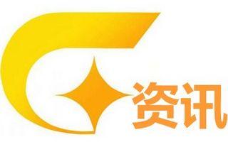 广西电视台资讯频道