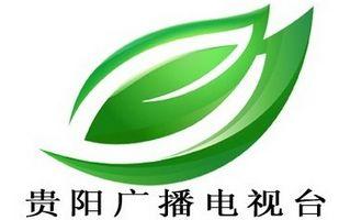 贵阳电视台新闻综合频道