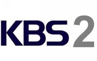 韩国KBS2