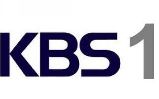 韩国KBS1