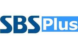 韩国SBS PLUS HD