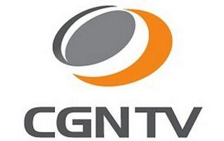韩国CGNTV电视台