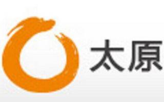 太原电视台1,太原电视台新闻频道